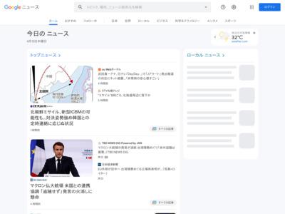 電子マネー「楽天Edy」のスマホアプリで大東銀行・福井銀行・阿波銀行 … – PR TIMES (プレスリリース)