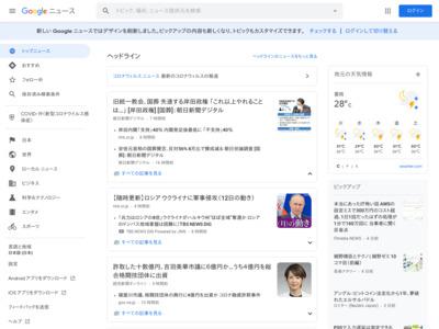 ハロウィン仮装アイテムをVisaデビットで疑似購入するイベントを、東京・渋谷で開催 – ペイメントナビ(payment navi)