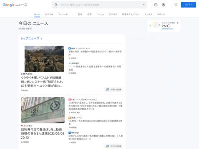 株式会社エフレジは、北海道公立大学法人札幌医科大学にF-REGI 寄付支払いを提供し、インターネットでの寄附金募集を開始 – CNET Japan