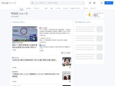 アントフィナンシャルによる日本人向けアリペイ決済日本進出延期について – NOBBY OCEAN CONSLTING PTE LTD (ブログ)