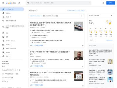 中銀が電子マネーにiD併用型 18年「晴れの国カード」に追加 – 山陽新聞