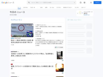 りそな、銀行カードで電子マネー 口座引き落とし – 中日新聞