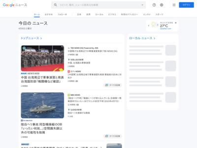 クレジットカード5社:若手女性社員が交流 キャリア形成考える 名古屋 … – 毎日新聞