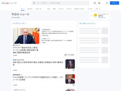 三井住友カードが『銀聯QRコード決済』を日本初導入!訪日外国人の消費拡大を目指す!2020年東京オリンピックにも影響大 – 大人のクレジットカード (プレスリリース)