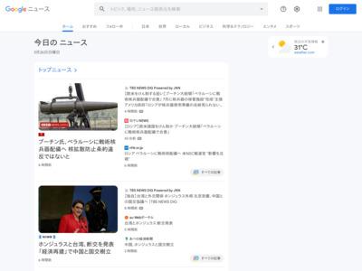 クレジットカード・電子マネー決済サービスの取り扱い開始~銀座 … – 時事通信
