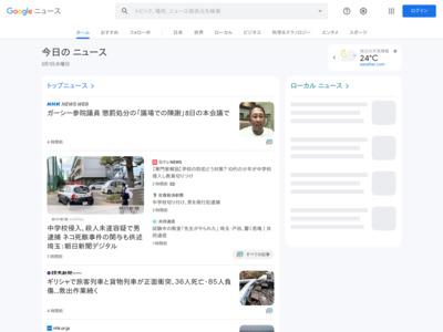 ご利益あり?神社がクレカを作る切実な目的 – 東洋経済オンライン