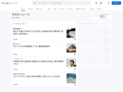 日本ユニシスの個人資産管理サービスにマネーツリーの金融インフラサービス「MT LINK」が導入決定 – 時事通信