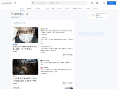 決済は顔パスで、VISAとNEC – 日本経済新聞