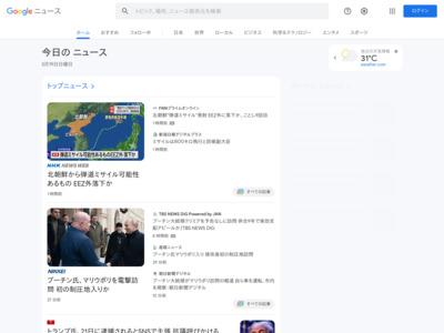 NTTデータ、「3-D Secure本人認証サービス」にリスクベース認証機能を … – クラウド Watch