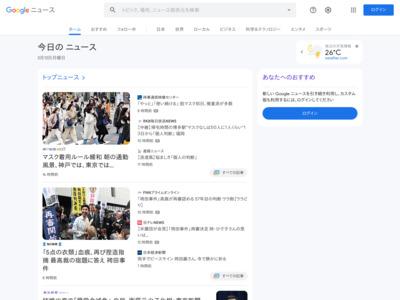 """仮想通貨を自分で""""採掘""""して儲けたい! 1ヵ月間マイニングレポート – ASCII.jp"""
