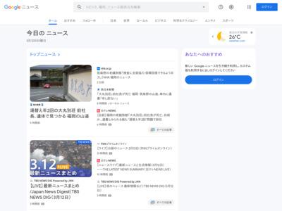 りそな銀行、「現金お断り」自販機 デビットカードに絞る – 日本経済新聞