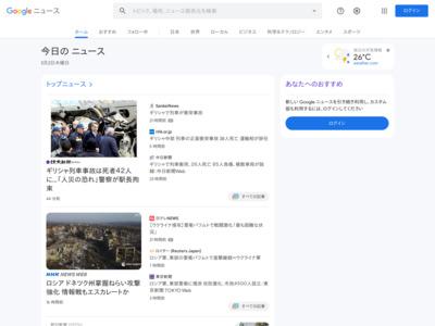 冬季オリンピックのカードレス化に秘めた、VISAの思惑 – Campaign Japan