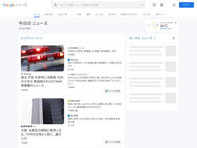 ブラジルが日本人向けに電子ビザ(e-Visa)の発給を開始 – トラベル Watch