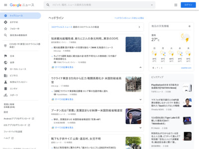 JCBなど 一部の加盟店で決済できないトラブル 夕方復旧 – NHK