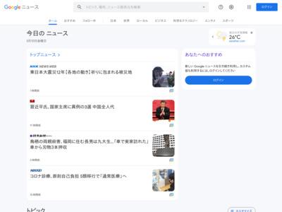クレカでポイント獲得 新社会人、支払い方法は要注意 – 日本経済新聞
