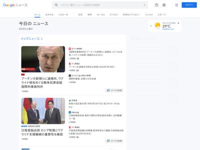「クレカ管理」の近道はアプリにあり! 残高不足を回避するベストな方法 – GetNavi web (ブログ)