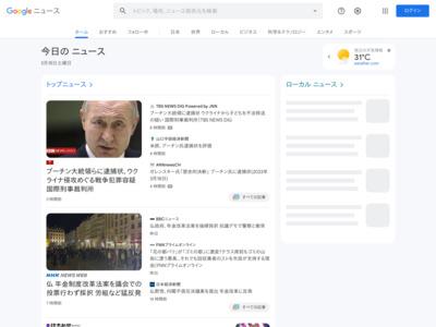 全1086店舗で各種電子マネーを導入(スギ薬局) – ペイメントナビ(payment navi)