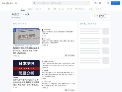 FF15ベンチマークはGTX 1080 Ti&Core i9-7980XEでも「非常に快適」にはならないが……? – ASCII.jp