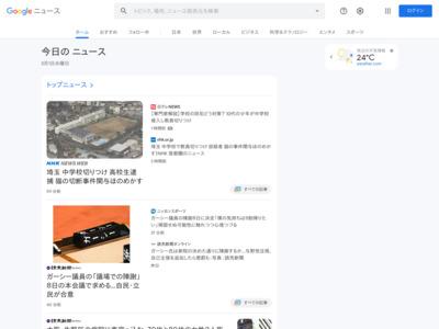 電子マネー詐取疑いで逮捕 男2人、ドコモ決済使い – 日本経済新聞