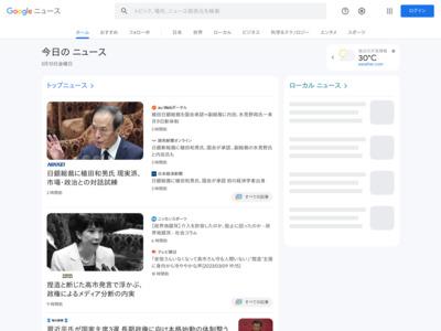 5G通信開始で何が変わる? 直近2年で起きたスマホ業界の大きな変革 – ASCII.jp