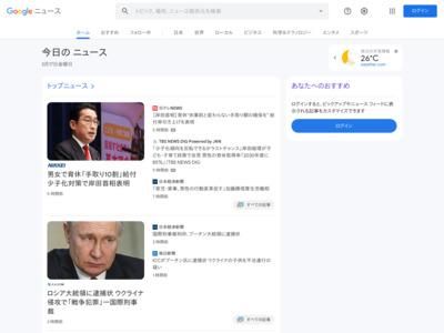 著しく高い還元率のモールは要注意 悪質サイトも ポイント賢者への道(12) – 日本経済新聞