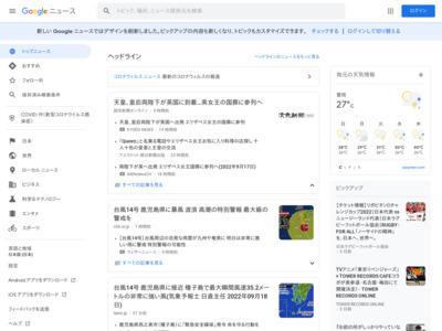 JCB、台湾でアップルペイ使用可能に – NNA.ASIA