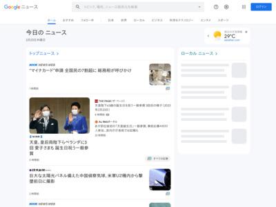 サークルK・サンクス、8月から「Tポイント」に対応 – ITmedia