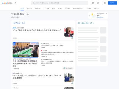 クレジット情報1万件流出 浜松のネット通販システム会社 – 産経ニュース
