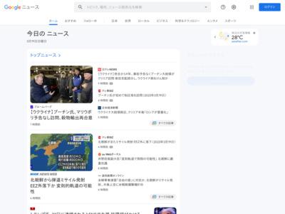 新宿でプーさんのお尻がお出迎え 記者が現地で目にしたコト : J-CAST … – J-CASTニュース