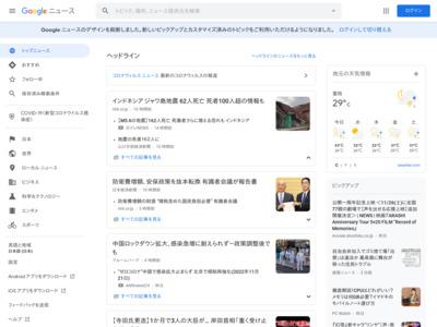 マスターカード、2017年末までに「指紋認証システム」をクレジットカードに … – WIRED.jp