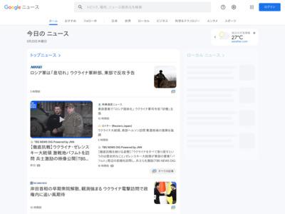 30代男性が90万円詐欺被害 有料サイト利用名目の架空請求 – 福島民友