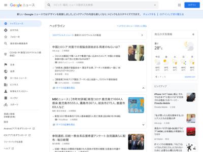 【矢野経済研究所マーケットレポート】「2017年版 クレジットカード市場の実態と展望」を発刊いたしました – エキサイトニュース