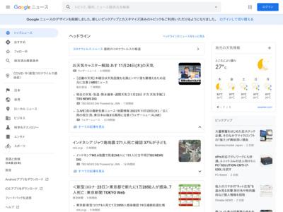 電子マネー戦国時代 どっちが便利?プリペイドとポストペイド – ASCII.jp