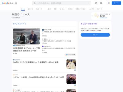 電子マネー100万円付き! 「BOSS」とソフトバンクがスマホプレゼント … – ニコニコニュース