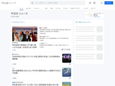 イオンクレジットサービス、東京ガールズコレクションデザインのイオンカード「イオンカード(TGCデザイン)」を発行 – ポイ探ニュース