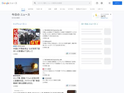 TPバンク、非接触型VISAカードを発行へ – 日刊ベトナムニュース