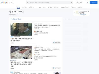 電子マネー詐欺 訓練奏功 阻止増える – 茨城新聞