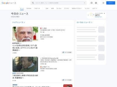 クラウド型請求書管理サービス「Misoca」にクレジットカード決済機能を提供 – マイナビニュース
