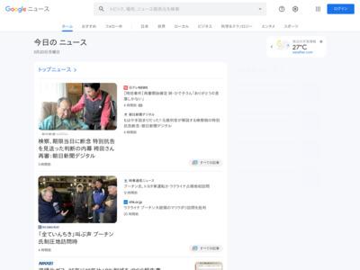 NHK会長、クレジットカード情報紛失を謝罪「心からおわびしたい」 – スポーツ報知