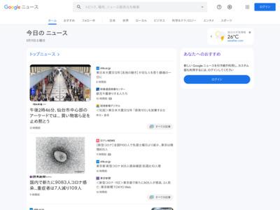 愛知県豊岡市、市税のクレジットカード納付を開始 – ポイ探ニュース