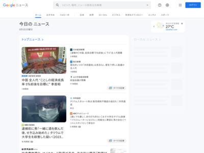福島で電子マネー実証実験 みずほと東邦銀 課題洗い出し – SankeiBiz