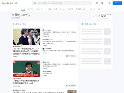 現金お断りの店、日本でも 賽銭もキャッシュレスに :日本経済新聞 – 日本経済新聞