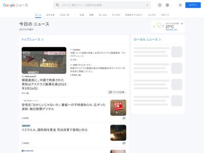 「ラグジュアリーカード」のゴールドカードなら、 「東京国立近代美術館」などの入館料が無料になる! 人気美術館をお得に利用できる特典の使い方を解説! – ダイヤモンド・オンライン