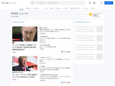 Visaカード、東京オリンピックを目指すアスリートを支援する寄付プログラムを9月開始 – ニコニコニュース
