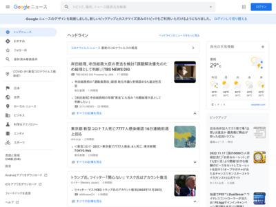 日本カードネットワーク、日立のソリューションを採用し、AIによるクレジット … – クラウド Watch