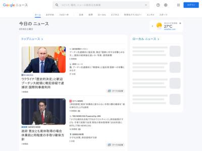 世界展開せず身の丈に合った事業で復活 ベンキュー格安スマホ路線へ – ASCII.jp