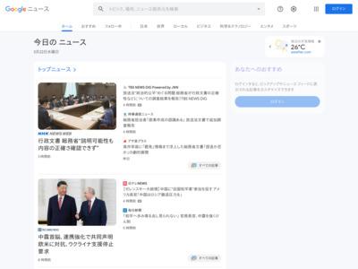 文化堂「スマイル・ワン」がハウス電子マネーシステムを採用(アララ … – ペイメントナビ(payment navi)
