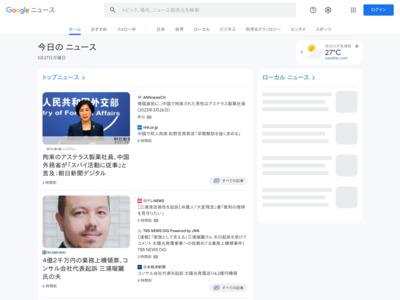 学校法人拓殖大学は「 F-REGI 寄付支払い 」を導入し、インターネットでの寄付金募集を開始 – CNET Japan