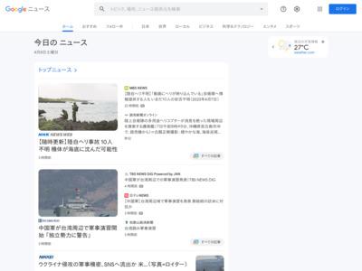 楽天、アプリ1つで電子マネーやポイント – 日本経済新聞