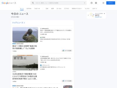 【平昌五輪】平昌市の店に「VISA使えます」のマーク → 実際には使えない … – ニコニコニュース